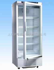 YC-300L 2-10℃醫用冷藏箱/數顯電腦控溫醫用冷藏箱