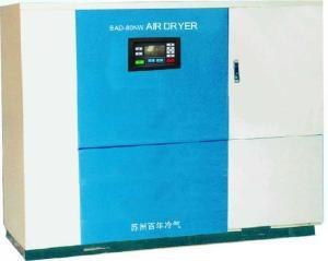 高溫水冷系列冷干機
