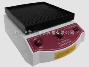 脫色搖床TS-2000A(帶搖瓶架)/其林貝爾脫色搖床