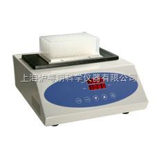 MK200-1A 杭州奧盛干式恒溫器(加熱高溫型)/現貨批發