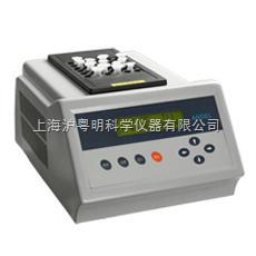 K20干式恒温器/杭州奥盛干式恒温器(制冷型)