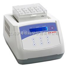 MK-20干式恒溫器 /杭州奧盛干式恒溫器(制冷型)