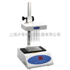 氮吹仪MD200-1A /杭州奥盛氮吹仪(96孔)