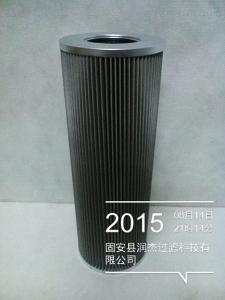 水泥廠余熱發電汽輪機濾芯ZALX140*400-FN1
