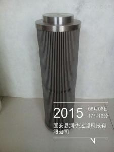 ZALX160*400-BZ1余熱發電汽輪機組濾芯