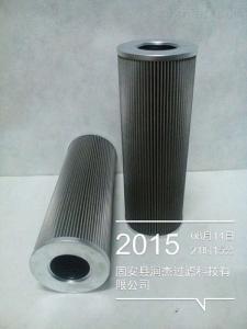 發電廠汽輪機組用ZALX160*600-MV1濾芯