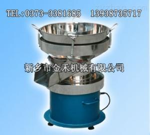 450型振動篩分過濾機|不銹鋼304材質過濾篩分機