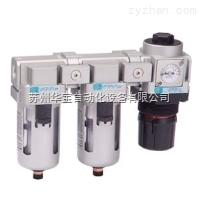 长拓AC20C~40C空气调理组合(过滤器+油雾分离器+调压阀)