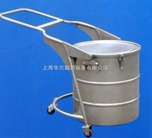 BCL不銹鋼儲料桶
