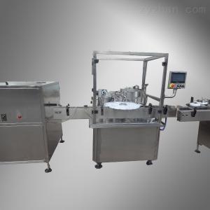 定量型液體灌裝機充填機滴眼液旋蓋機