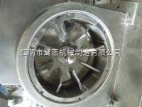 30型中藥磨粉機