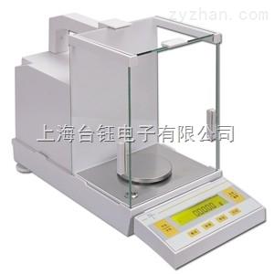 高精度電子天平    120g/0.1mg上海恒平電子天平報價