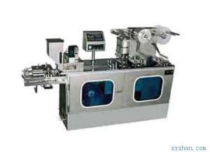 DPP-130C平板式泡罩包装机
