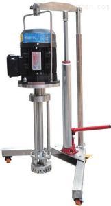 Y90立式高剪切分散乳化機