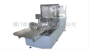 CJP绞龙式超声波洗瓶机