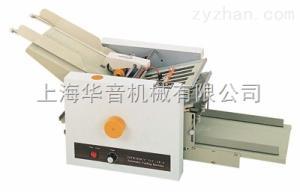 DE-28/4自動折紙機