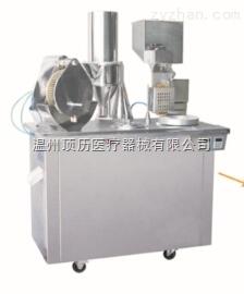DTJ-C型半自動膠囊填充機