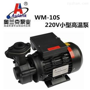 壓縮機噴油高溫循環泵