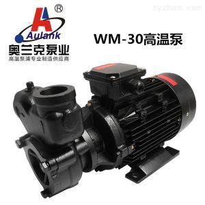 熱媒高溫齒輪泵