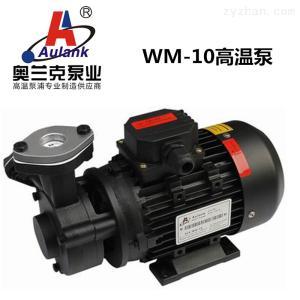 高溫熱水齒輪泵