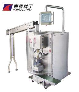 DXDP-60 新型氣動四面封式膏藥包裝機