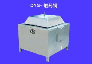 DYJ-600煅药机