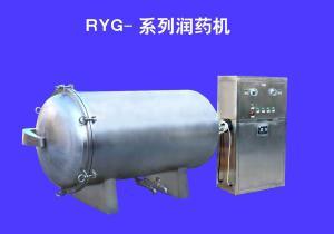 RYG-200中藥潤藥機