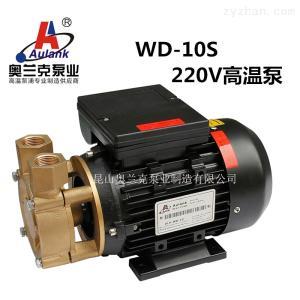 熱媒油旋渦高溫泵