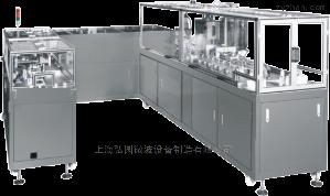 HY-U高速栓劑生產線