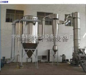 XSG系列旋轉閃蒸干燥機廠家