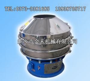 陶瓷漿料過濾機|陶瓷釉料專用單層不銹鋼振動篩分過濾機
