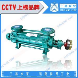 長沙DG型生活鍋爐給水泵廠家,生活鍋爐給水泵價格,三昌泵業
