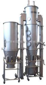 多功能流化床干燥機制粒機、高效沸騰干燥機布袋