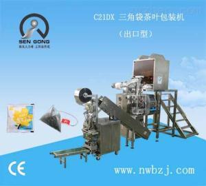 C21DX護肝茶尼龍三角袋包裝機,森工制造!