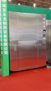 DMH-1  DMH-2干熱滅菌柜