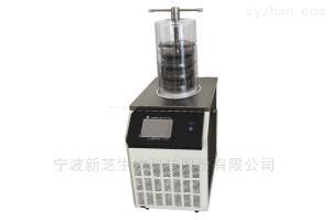scientz-12N壓蓋型冷凍干燥機