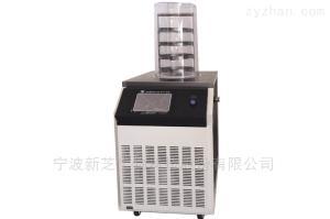 SCIENTZ-18N多歧管普通型冷冻干燥机 中药干燥机