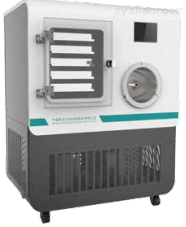 原位普通型(电加热)冷冻干燥机 中药干燥