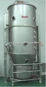 實驗型流化床制粒機