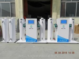 SKZ系列定西高純型二氧化氯發生器運行成本計算
