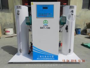 SK南京复合型二氧化氯发生器