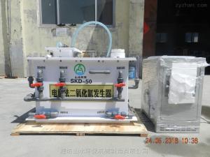 SKD浙江电解法二氧化氯发生器各行业选型方法