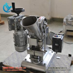 新款涡轮式单冲压片机带变频器压片稳定