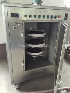 HMWB-6X药材烘干机-微波烘干灭菌机 中药饮片烘干杀虫设备
