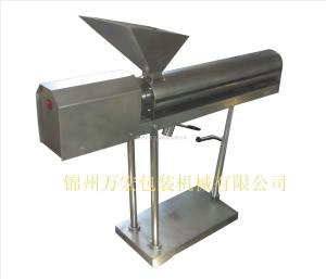 PGJ-900型藥品膠囊拋光機\膠囊清洗機