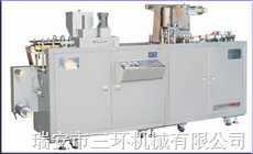 DPP-140F平板式铝塑泡罩包装机