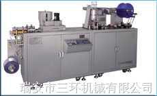 DPP-140G平板式铝塑泡罩包装机