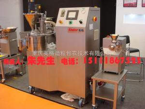 CGC离心造粒机重庆英格全自动微丸机
