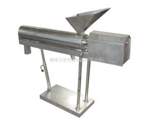 PGJ-900型廠家直銷膠囊拋光膠囊除粉設備