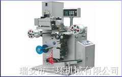 DLL-158高速自動鋁鋁包裝機